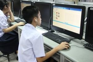 การสอบวัดระดับภาษาจีนออนไลน์(HSK)สนามสอบสารวิทยา