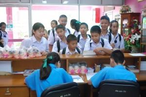ธนาคารโรงเรียน