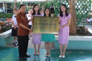 นักเรียนได้รับรางวัลทดสอบความสามารถทางภาษาจีน