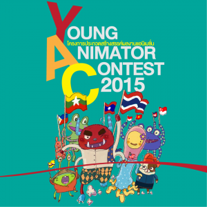 Young Animator Contest 2015