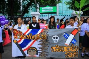 วันสุนทรภู่คู่อนุรักษ์ไทยต้านภัยยาเสพติด