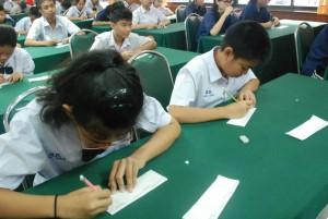 แข่งขันทักษะทางคณิตศาสตร์