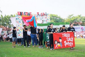 sportday06