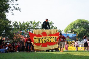 sportday12
