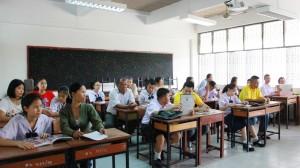 การประชุมผู้ปกครองภาคเรียนที่ 1 ปีการศึกษา 2559