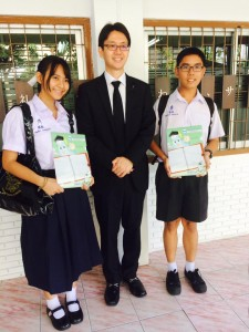 แนะแนวทุนเรียนฟรี ณ ประเทศญี่ปุ่น
