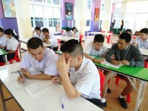 ศูนย์แข่งขันศิลปหัตถกรรมนักเรียนครั้งที่ 66 ปีการศึกษา 2559