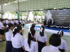 คณะกรรมการนักเรียน จัดพิธีต้อนรับท่านผู้อำนวยการและท่านรองผู้อำนวยการ