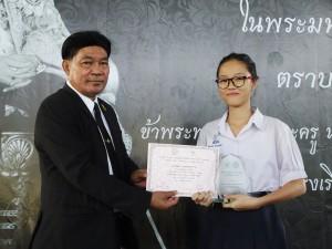 มอบโล่รางวัลในการแข่งขันร้องเพลงภาษาจีน