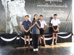 แนะนำตัวผู้สมัครประธานนักเรียนประจำปีการศึกษา 2560