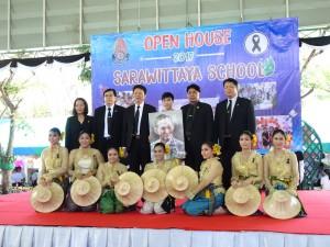 sara open house