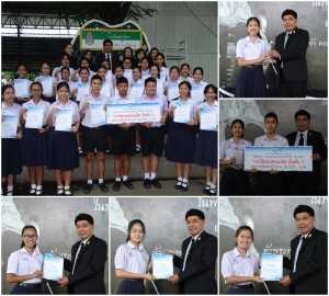 มอบเกียรติบัตรนักเรียนเข้าร่วมแข่งขันตอบปัญหาสนามบินแห่งการเรียนรู้
