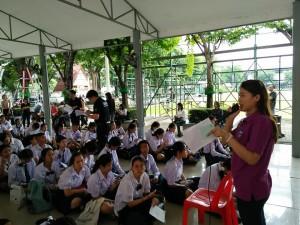 ศูนย์สอบนักเรียนแลกเปลี่ยน AFS รุ่น 57