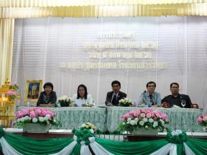 ประชุมครูประจำเดือนสิงหาคม 2560