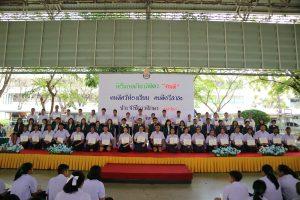 พิธีมอบเกียรติบัตรคนดีศรีสาละ คนดีศรีห้องเรียน ประจำปีการศึกษา 2560