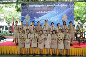 ค่ายลูกเสือ-เนตรนารี ระดับชั้นมัธยมศึกษาปีที่ 1 ปีการศึกษา 2560