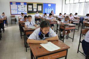 สอบคัดเลือกนักเรียนเข้าเรียนต่อห้องเรียนพิเศษระดับชั้นมัธยมศึกษาปีที่ 1 ปีการศึกษา 2561