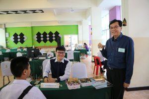 รับสมัครนักเรียนระดับชั้นม.1 และม.4 ห้องเรียนพิเศษ ปีการศึกษา 2561