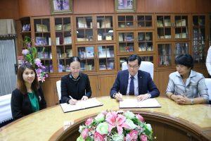 MOU ลงนามด้านการศึกษากับมหาวิทยาลัยหอการค้าไทย