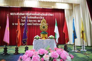 พิธีประดับเข็มพระมหาพิชัยมงกุฎ ปีการศึกษา 2561