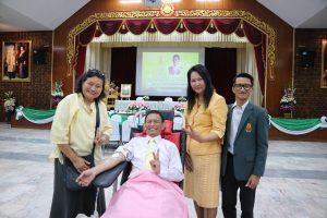 ส.ย.ร่วมใจบริจาคโลหิต ประจำปีการศึกษา 2561