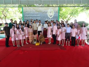 วันสุนทรภู่ ประจำปีการศึกษา 2561