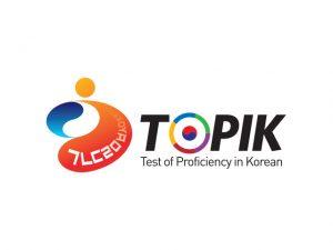 ประกาศตรวจสอบรายชื่อและเลขประจำตัวผู้สอบการสอบวัดระดับภาษาเกาหลีครั้งที่ 59