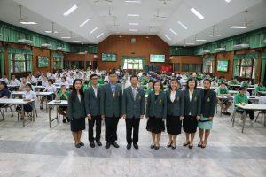 แข่งขันทักษะคณิตศาสตร์ ประจำปีการศึกษา2561
