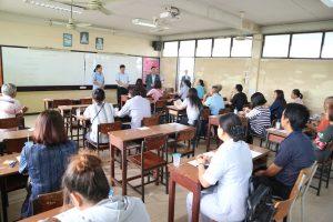 ประชุมผู้ปกครองกลางภาคเรียนที่ 1 ปีการศึกษา 2561