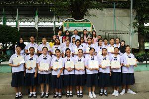 มอบเกียรติบัตรแข่งขันทักษะเนื่องในวันภาษาไทย