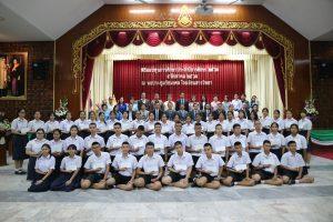 พิธีมอบทุนการศึกษาประจำปีการศึกษา 2561
