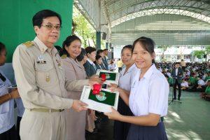 มอบเกียรติบัตรสารวัตรนักเรียนและคณะกรรมการนักเรียน ปี2561