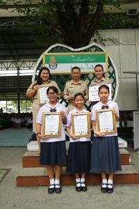 มอบเกียรติบัตรแข่งขันทักษะภาษาไทย