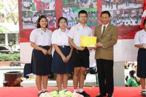 มอบรางวัลเข้าร่วมแข่งขันการประกวดให้กับทางโรงเรียน