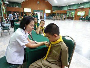 ตรวจสุขภาพม.1 ปีการศึกษา 2562
